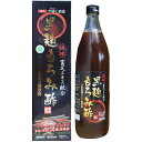 黒麹 麹菌