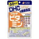 【メール便対応】☆DHC マルチビタミン 60日 60粒☆