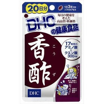 【メール便対応】☆DHC 香酢 20日分 60粒☆