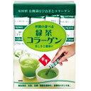 Health&BeautyShop キュアキュアで買える「☆華舞の食べる緑茶コラーゲン 1.5g×30本 (国産原料使用☆コラーゲン サプリ サプリメント 粉末」の画像です。価格は685円になります。
