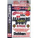 ☆JFC オールスターズ ダイエット どっかん 600粒☆ダイエット 美容 便通