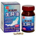 ☆健康フーズ 深海鮫生肝油(カプセル) 90粒☆
