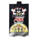 【10個セット】☆マルマン ブラックパイポ ハードミント 3本入×10...