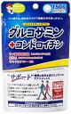 ジャパンギャルズ らくらくサポートサプリ グルコサミン+コンドロイチン(150粒)