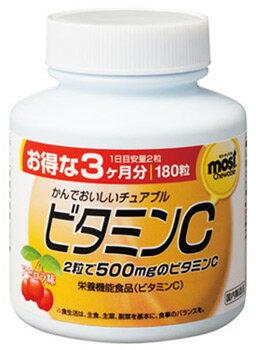 ☆オリヒロ MOSTモストチュアブル ビタミンC アセロラ味 180粒☆