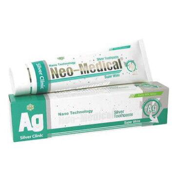 ☆ネオG1シルバートゥースペースト 165g☆歯 ホワイトニング 白い歯 口臭対策 歯磨き粉 ハブラシ 歯ブラシ