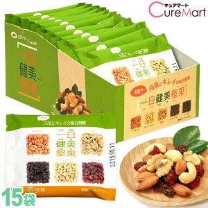 ★クーポンで割引★厳選された3種のナッツと2種のドライフルーツの健康補助食一日健美堅果[15袋...