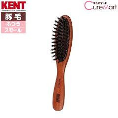 ★クーポンで割引★豚毛100%のブラシで髪にコシと自然なツヤを♪外出先でも便利な小さいサイズ...