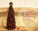 スウィートクリスマス!【数量限定】チョコレートトリュフ・クリスマスツリー