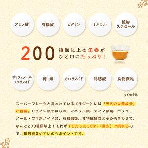 キュリラサジージュースマイルド900ml