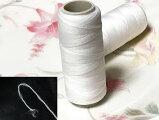 リボン仕上げ糸