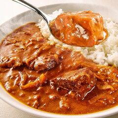 約5倍!牛肉たっぷり!お湯ポチャ簡単!じっくり煮込んだ牛すじの旨味がたっぷりとろけた、ちょ...