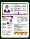 【ポスト投函送料無料】欧風カレー オーベルジーヌ ビーフカレー 200g×2食お試しセット 2