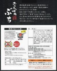 広島ご当地カレーホルモンぶち辛カレー200g