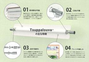 tsuppalouvaツッパルーバカフェブラインドTYPE-33033〜38cmつっぱり簡易型テンション便利