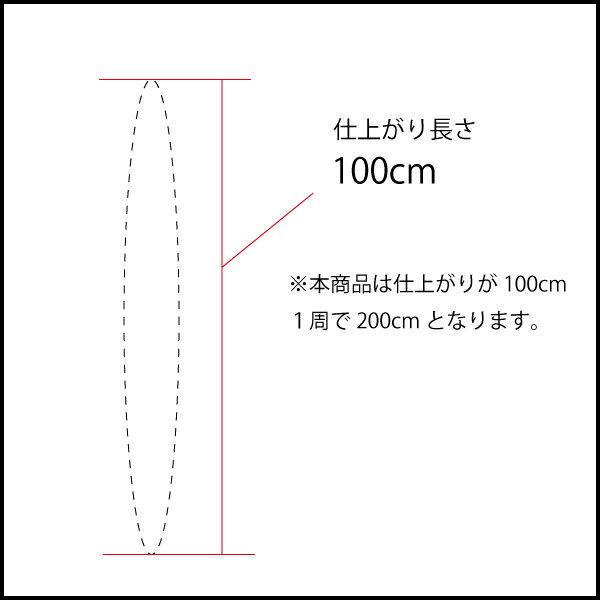 シェード ループチェーン 100cm(1周200cm) 4.8mm TOSO ワンチェーン用 クリエティ ホワイト ボールチェーン