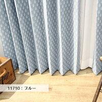 おしゃれな南仏風カーテンセット遮光南欧南仏ソレイアード風コレクションかわいいレースカーテンタッセル北欧遮光2級ドットプリントレース4枚セットウォッシャブル洗濯可リビング寝室子供部屋ぴったりサイズ