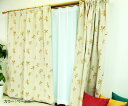 高級遮光カーテン 完全遮光,断熱,冷気遮断,遮音などの多機能