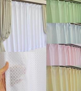 【安くて超人気】ミラーレースカーテン遮熱UVカット【あす楽】100cm幅2枚組・150cm幅1枚組20サイズ日本製