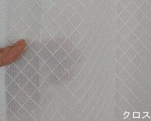 【あす楽】遮光遮熱ミラーレースカーテン20サイズ対応日本製