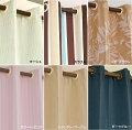 ハト目間仕切りカーテン1級遮光【幅145cm×丈既製サイズ】1枚入り日本製