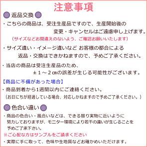 遮光遮熱ミラーレース【あす楽】ミラーレースカーテンコニス・モーゼ100cm/150cm幅20サイズ対応日本製