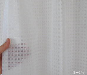 ミラーレースカーテン【あす楽】商品20サイズ対応サークル・ミーシャ・ローズ幅100cm/150cm日本製