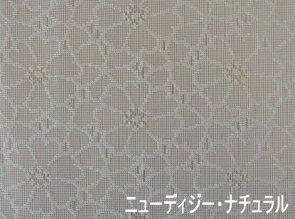 ミラーレースカーテン【あす楽】フラワー柄100cm幅/150cm幅20サイズ日本製