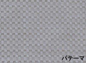 ミラーレースカーテン【あす楽】遮光レースカーテン100cm/150cm幅多サイズ対応日本製