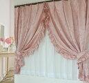 【お姫様カーテン】女の子のお部屋可愛いセンタークロスカーテンドレープ生地フリル付きカーテン・タッセル付き日本製。