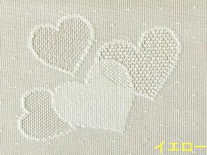 【あす楽】女子力UP!可愛いハート柄お得なミラーレースカーテン【プチハート】20サイズ日本製