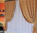 【送料無料】【防炎カーテン】形状記憶 ドレープカーテン デザイン柄日本製【レジーナ・メゾン】 1