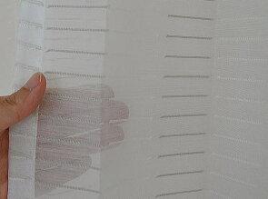 遮熱・遮光ボイルレースカーテン幅100cm幅150cmおしゃれシフォン日本製【リボン・パレット】