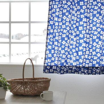 シェードカーテン ローマンシェード オーダー アルメダールス almedahls 北欧 ベラミ ブルー 青 花柄 小花 小窓 腰窓 おしゃれ かわいい 柄 綿 コットン