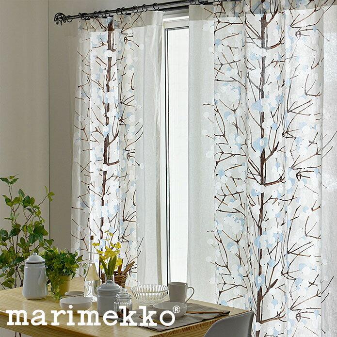 北欧カーテン マリメッコ ルミマルヤ グレー オーダーカーテン マリメッコカーテン 雪イチゴ 花柄 フラワー ボタニカル かわいい おしゃれ 並木道 やさしい marimekko 和室