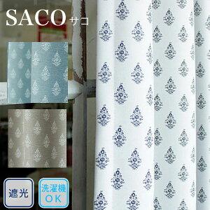 遮光カーテン カーテン 遮光 サコ オーダー おしゃれ かわいい フレンチ ホワイト 白 ヨーロッパ ドット シャビーシック ブルー ベージュ 生地
