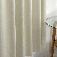 カーテン遮光1級防炎アーバンレザーオーダー遮光カーテンおしゃれレザー風形状記憶加工遮熱保温ブラック黒ブラウン茶色ホワイト白アイボリーモダン高級感かっこいい生地モノトーン