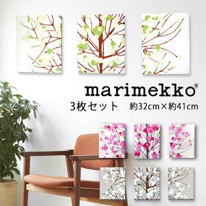 ファブリックパネル 3枚セット マリメッコ 北欧 ルミマルヤ 約32×41cm marimekko おしゃれ かわいい ファブリックボード ウォールパネル 生地 ギフト グリーン ピンク