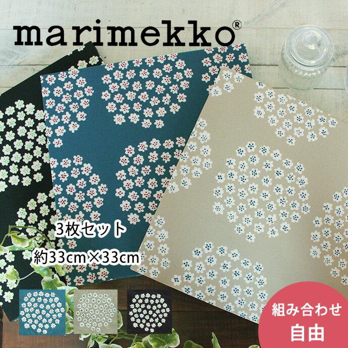 壁紙・装飾フィルム, アートパネル・アートボード  3 3333cm marimekko MINIUNIKKO