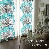 北欧カーテンVALLILAヴァリラバップクッカブルーオーダーカーテン北欧ブランドカーテン花柄フィンランドおしゃれかわいいバリラ青