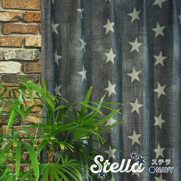サンプル生地 遮光カーテン 遮光 カーテン ステラ ネイビー オーダー おしゃれ かわいい 形状記憶加工 2級 幅150センチ 幅200センチ 230 西海岸風 デニム風 星柄 星 メンズ 生地 スター 北欧 爽やか