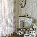 北欧カーテン通販わくわくカーテンで買える「【サンプル】【リトアニアリネンカーテン】WASHリネン 麻100% 無地(ピンクチェック)」の画像です。価格は54円になります。