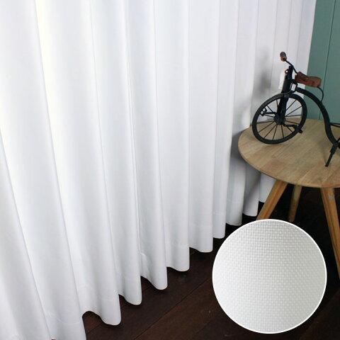 【サンプル】【遮光・防炎カーテン】ホワイトベアー