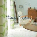 洗える 遮光 色 オレンジ グ グリーン 柄 ドット 水玉 カーテン オーダーカーテン 北欧 K0195 ポップ YES ASWAN アスワン Finlayson フィンレイソン