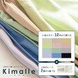 遮光 防炎 洗える ドレープ、レースセット Kimalle-キマレ-TA-1426-1437 12...