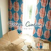 オレンジ ベージュ フラワー カーテン オーダー オーダーメイドカーテン 間仕切り スミノエ デザイン