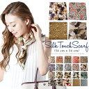スカーフ [1,000円/1点★3点購入で※クーポン利用]【...