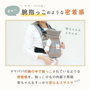 腰痛もちの4児のパパが開発した新生児用抱っこ紐ZERO