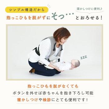 新生児抱っこ紐ZEROは選べる6カラー