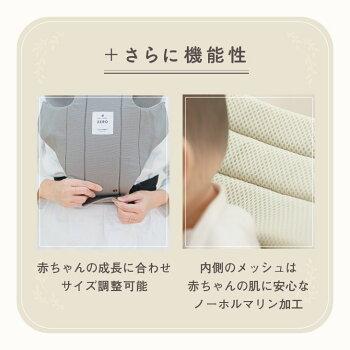 ZEROフリーサイズ新生児抱っこ紐日本製キューズベリーCUSEBERRY抱っこ紐ブルーピンクグレージュネイビーイエローミントグリーンギフト出産祝い抱っこ紐新生児だっこひも